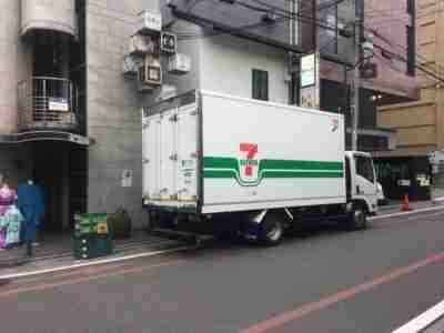 7 11 japan e1486762092141