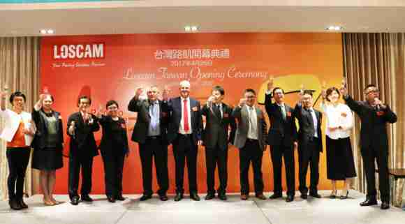 LOSCAM Taiwan Opening Ceremony Toasting e1494471754823