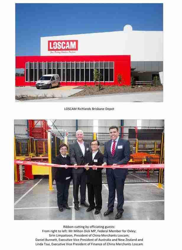 Loscam Richlands Brisbane Depot