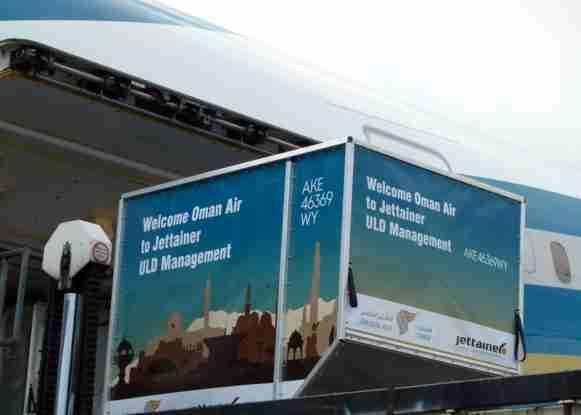 Cooperation mit Oman Air  1  e1530250289413