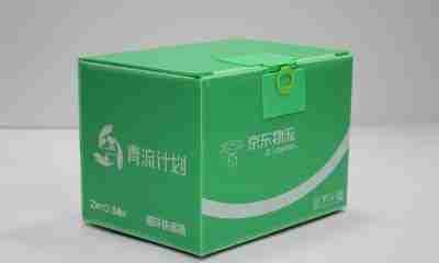 jd.com green box reusable