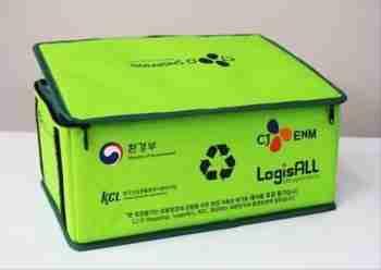 Reusable parcel shipper